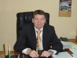 Глава городского поселения
